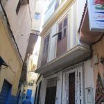 Maison Arabesque Foto