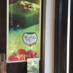 Photo of Pin Von (Pingjiang Road)