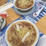 Wonton soup noodles