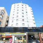 APA Hotel Sagamihara Hashimoto Ekimae Foto