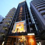 Foto de APA Hotel Higashi Shinjuku Ekimae