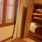 Hotel Nongshim Foto
