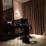 Foto de Jinshawan International Hotel