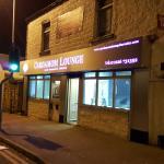 Cardamom Lounge