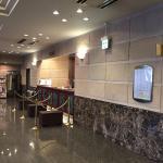 Foto de Okayama City Hotel Kuwatacho