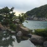 Photo of Hotel Nagisaya