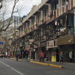 Photo of Quanji Hotel Shanghai New Horizons