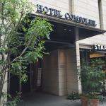 Foto de Hotel Comsoleil Shiba Tokyo