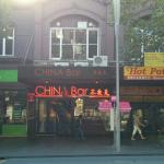 Photo of China Bar Swanston