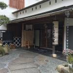 Yukemurinoyado Irokan