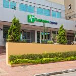 Holiday Inn Express Hotel Av. Sumare