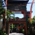 Sarinande Hotel Foto