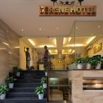 하노이 서린 호텔