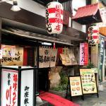 Kawafuku Honten Foto