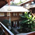Photo of Tianyu Shangyuan Inn