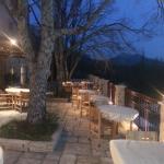 Restaurant Le Provence