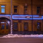 Кафе Улица 8 в Клину. Рекомендую!!!!!!
