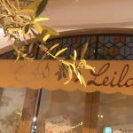 صورة فوتوغرافية لـ مطعم ليلى