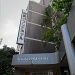 Naha Grand Hotel Foto