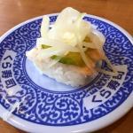 鮮蝦酪梨, 很好吃 ~ 可以吃好多盤!
