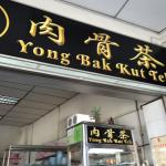 Yong Bak Kut Teh照片