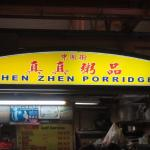 Photo de Zhen Zhen Porridge
