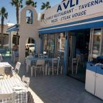 Our outdoors area oversees the main strip of Protaras