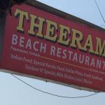 Photo of Theeram