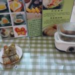 Foto de Hotel IBIS Tianjin Railway Station
