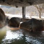混浴露天風呂の一つ瀑泉洞