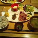 Obon de Gohan Mark Is Minatomirai Foto