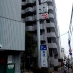 Toyoko Inn Tsudanuma Eki Kitaguchi Foto