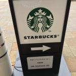 Starbucks Coffee Shisui Parking Area Kudari