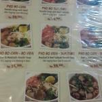 Foto di Do An Vietnam Restaurant