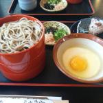 Kamiyosoba Photo