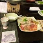 Foto de Atagawa Prince Hotel
