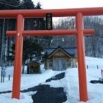 Kita Yuzawa Mitsumine Shrine照片
