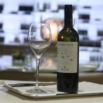 THE VIEW Lugano Fine Dining Foto