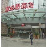 Photo of Ibis Hotel Qingdao Donghai