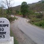 """""""Road view towards Nahan(33kms) from the Guest House"""""""