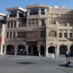 Arumaila - Souq Waqif Boutique Hotels Foto