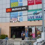 阪急夙川駅前店