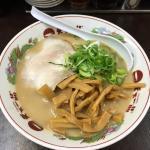 Foto de Tenkaippin