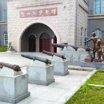 Wuzhou Museum
