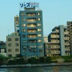 Kurumi Mansion Photo