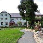 Photo de Hotel Rudka