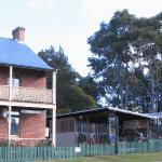Moruya Museum