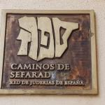 Foto de Centro de interpretación Judería de Sevilla