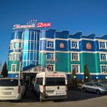 Foto de Gostinyi Dom Hotel