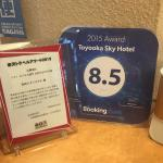 Photo de Toyooka Sky Hotel